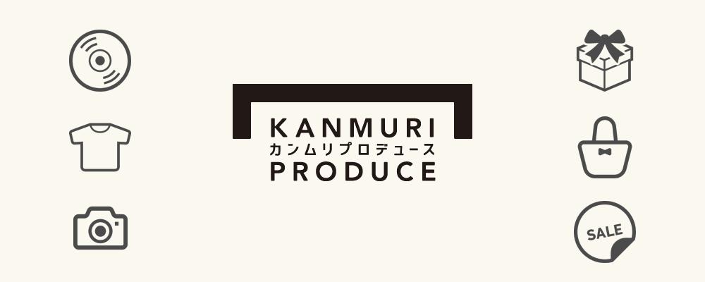 カンムリプロデュースショップ