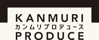 カンムリプロデュース